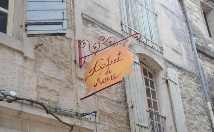 St-Remy-de-Provence-0404